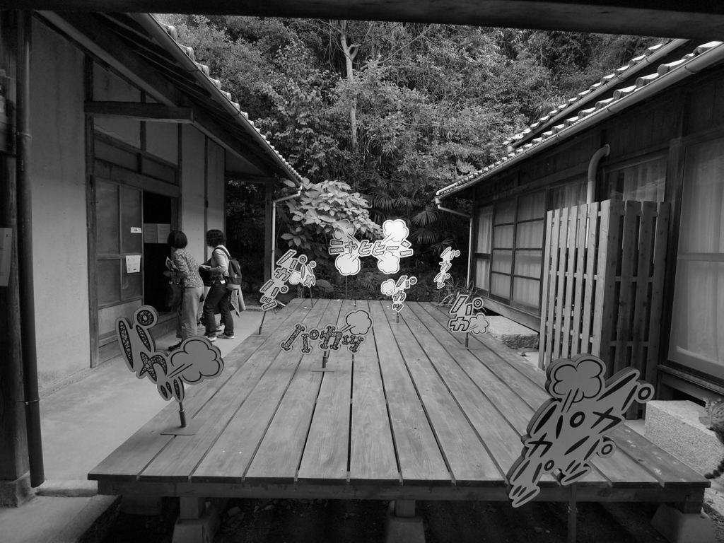 f:id:itozaki:20101028002239j:image