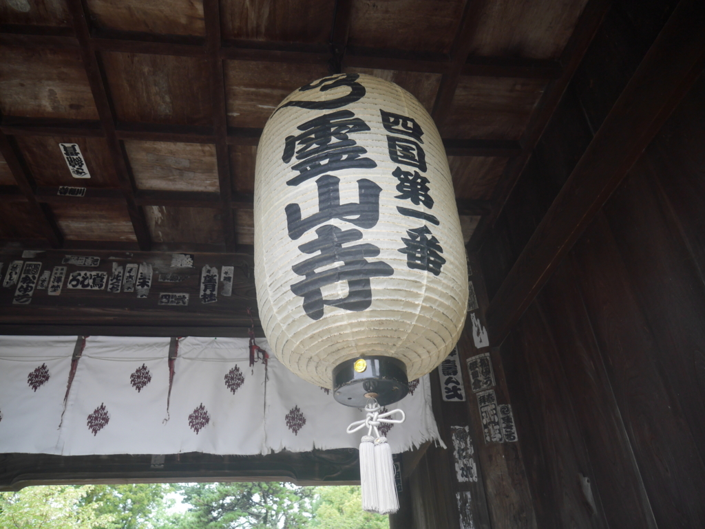f:id:itsasuka:20180721205649j:plain
