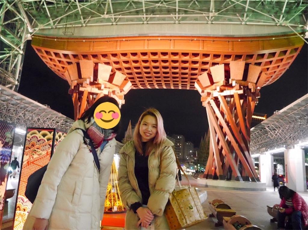 f:id:itsasuka:20190305072654j:image