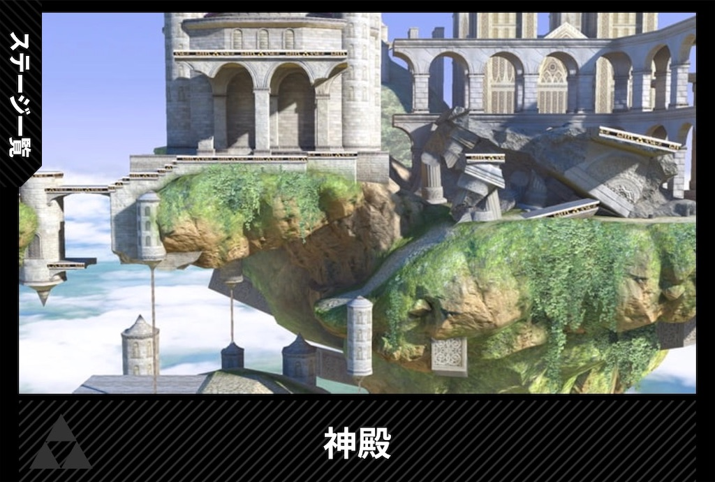 f:id:itsasuka:20200303054151j:image