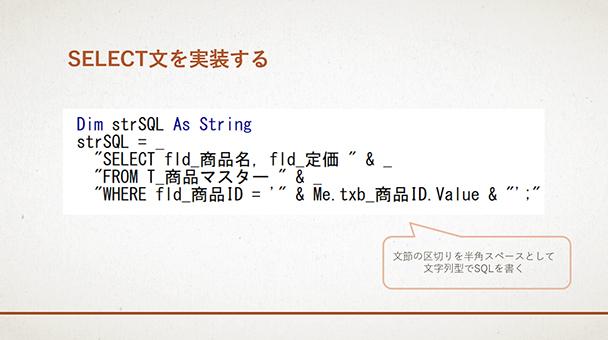f:id:itstaffing:20200106130044j:plain