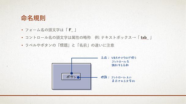 f:id:itstaffing:20200117132516j:plain