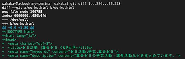 f:id:itstaffing:20200214110642j:plain