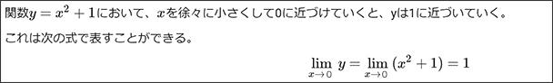 f:id:itstaffing:20200217124925j:plain
