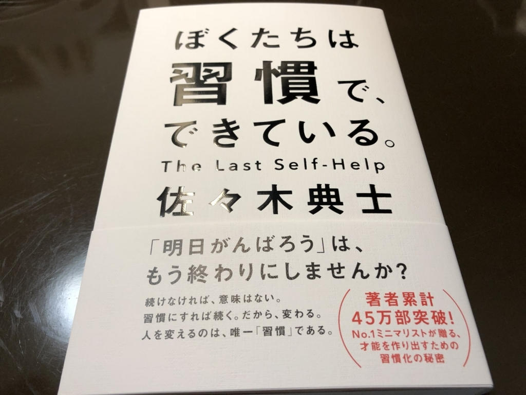 f:id:itsukamatakokode:20180624162923j:plain