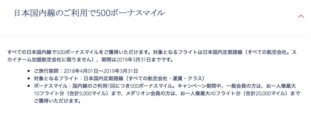 f:id:itsukamatakokode:20180808181627p:plain