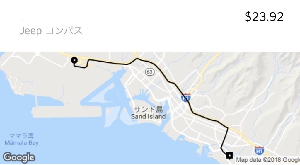 f:id:itsukamatakokode:20181023171756j:plain