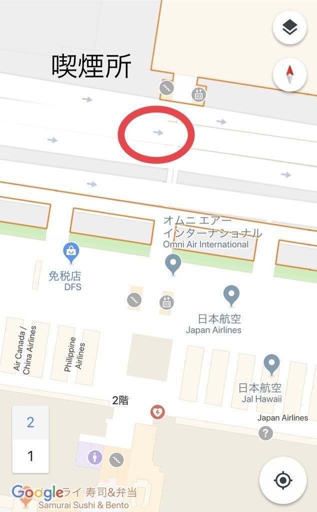f:id:itsukamatakokode:20181023180847j:plain