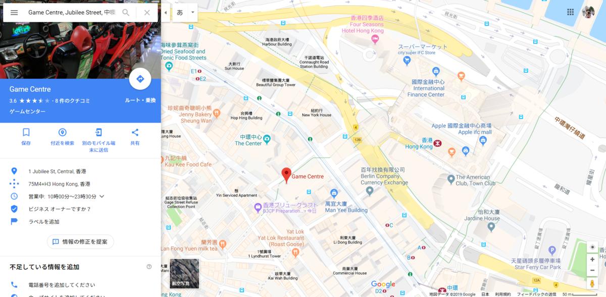 f:id:itsuki-211132:20190319161951p:plain