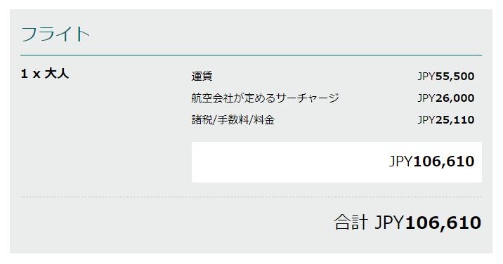 f:id:itsuki-211132:20190321015951p:plain