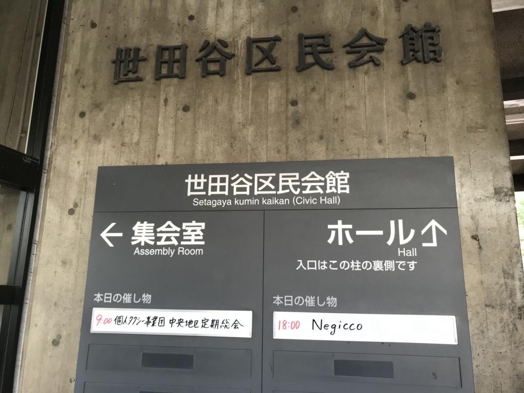 f:id:itsuki1202:20180429002206j:plain