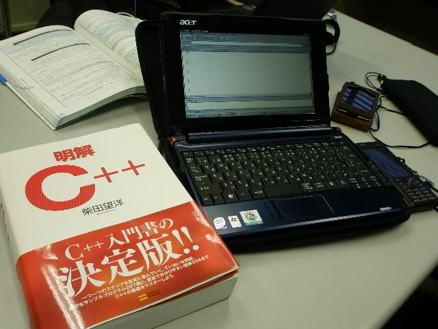 f:id:itsuki_kosen:20090116170553j:image:w150