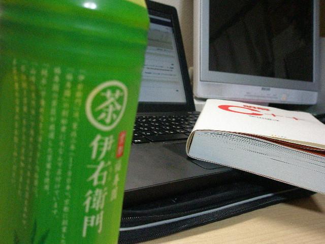 f:id:itsuki_kosen:20090119230444j:image:w150