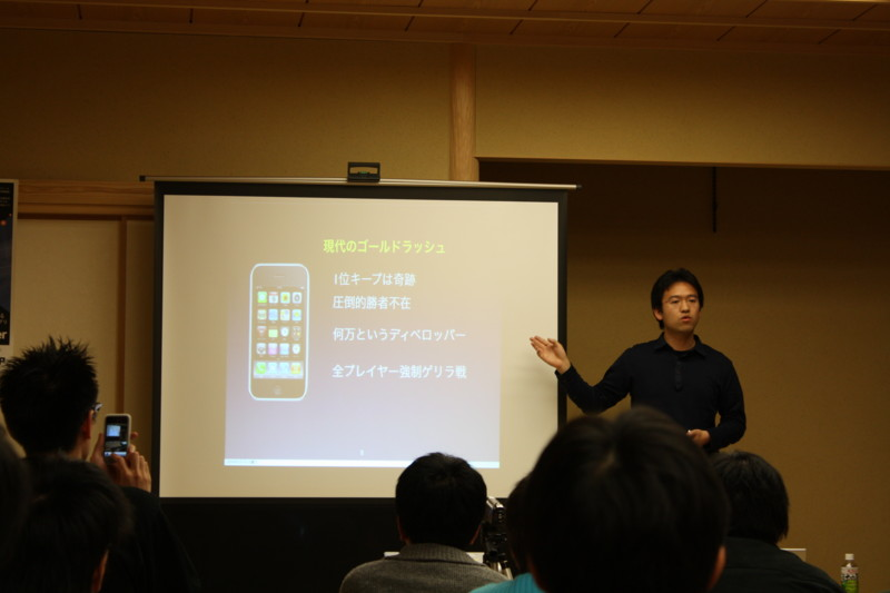 f:id:itsuki_kosen:20090307130810j:image:w500