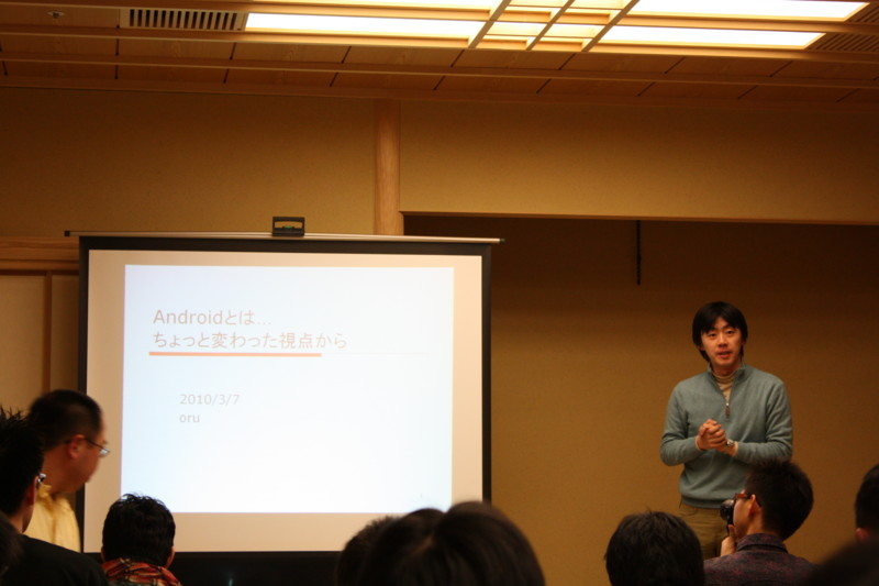 f:id:itsuki_kosen:20090307141044j:image:w500