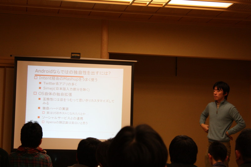 f:id:itsuki_kosen:20090307151204j:image:w500