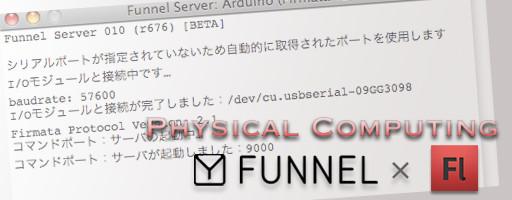 f:id:itsuki_kosen:20091015152337j:image