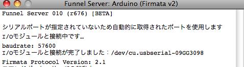 f:id:itsuki_kosen:20091021012902p:image
