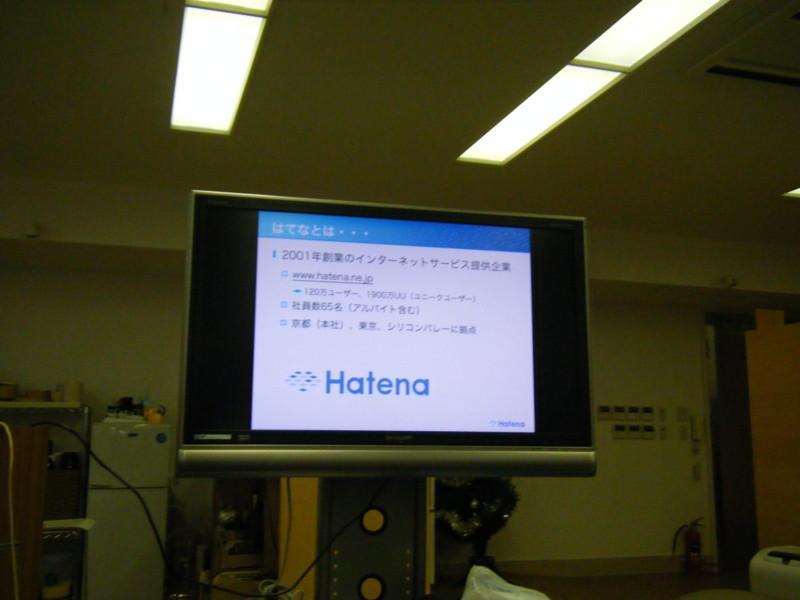 f:id:itsuki_kosen:20091219143818:image:w400