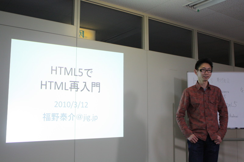 f:id:itsuki_kosen:20100312203823j:image:right:w400
