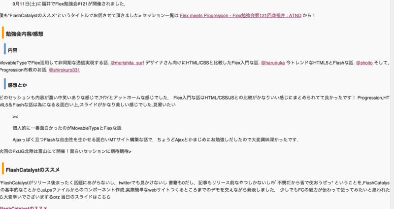 f:id:itsuki_kosen:20100915005407p:image:w500