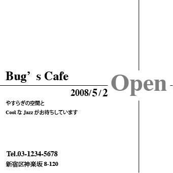 f:id:itsuki_kosen:20110119220747j:image