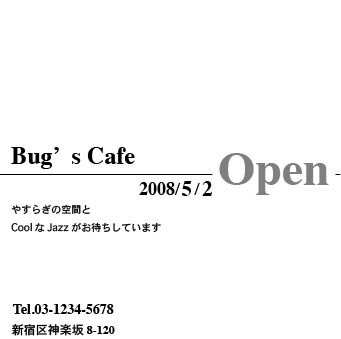 f:id:itsuki_kosen:20110119221928j:image