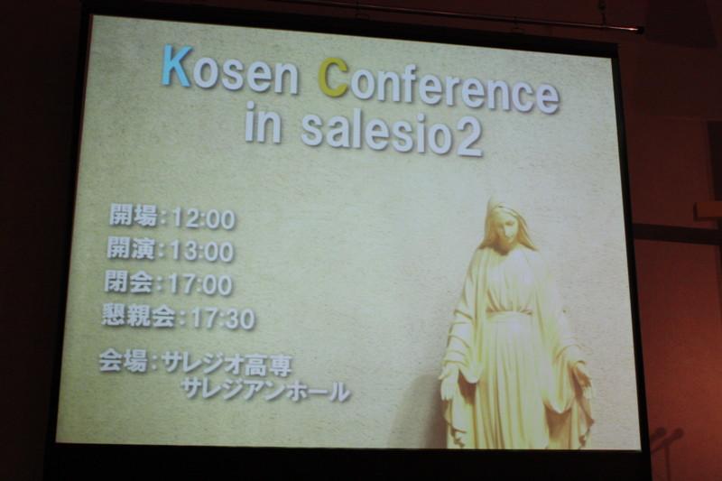 f:id:itsuki_kosen:20110212172203j:image:w500