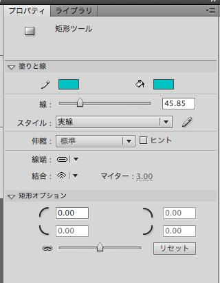 f:id:itsuki_kosen:20110406191119p:image