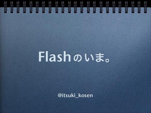 f:id:itsuki_kosen:20110410231312j:image