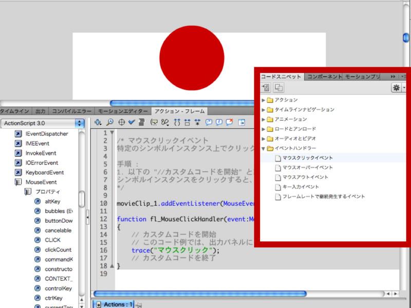 f:id:itsuki_kosen:20110410235921j:image:w500