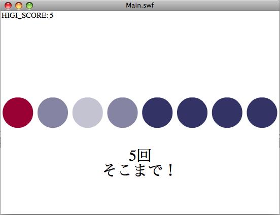 f:id:itsuki_kosen:20110713235335p:image:w200