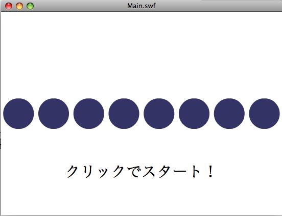 f:id:itsuki_kosen:20110713235337p:image:w200