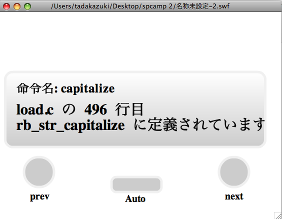 f:id:itsuki_kosen:20110817091725p:image:w300