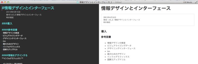f:id:itsuki_kosen:20130417165241p:image:w360
