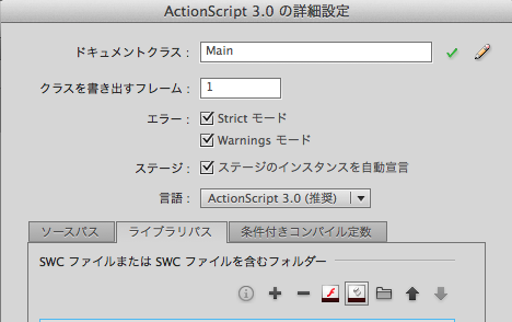 f:id:itsuki_kosen:20130513233421p:image:w300