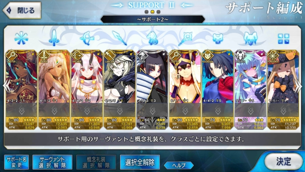 f:id:itsuki_sb:20180601232437j:plain