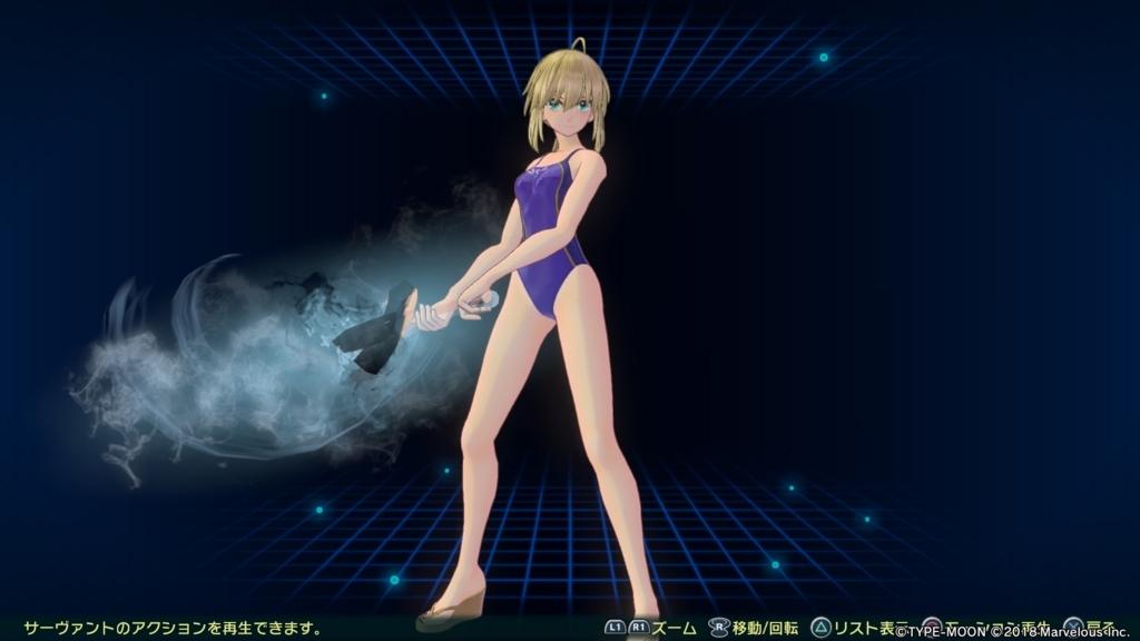 f:id:itsuki_sb:20180614222152j:plain