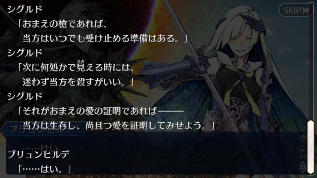 f:id:itsuki_sb:20180722161220j:plain