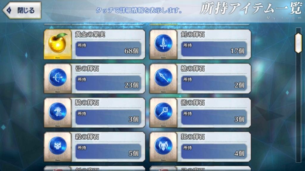 f:id:itsuki_sb:20180801231745j:plain