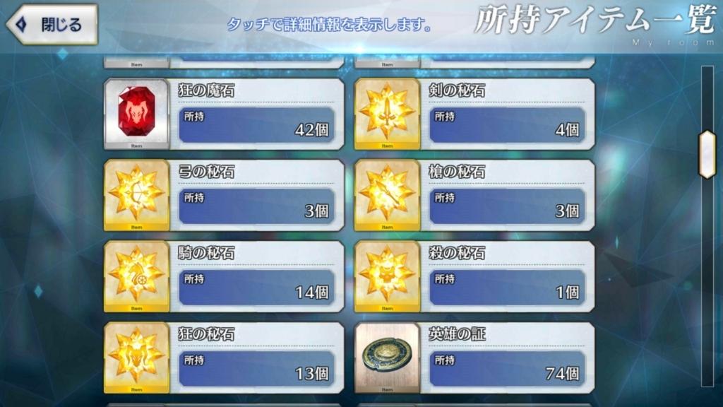 f:id:itsuki_sb:20180808222613j:plain