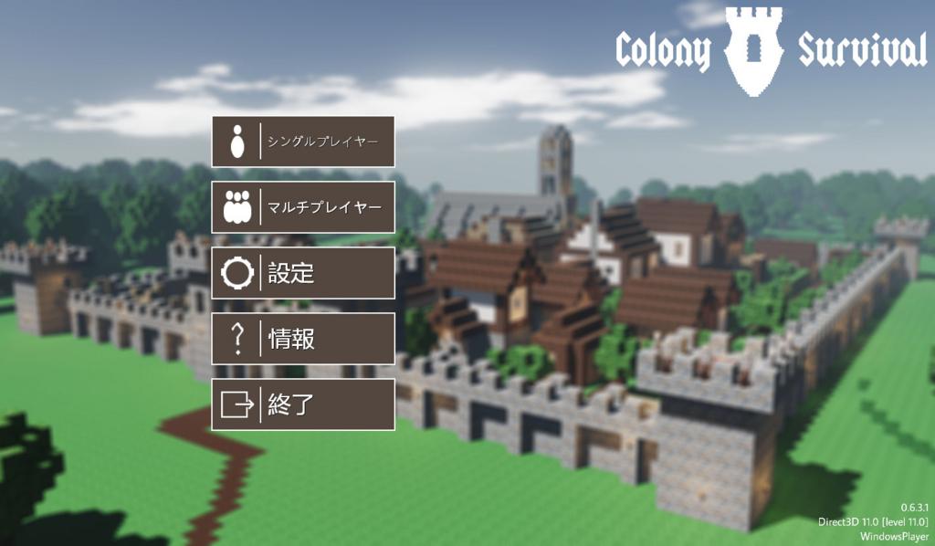 f:id:itsuki_sb:20180814151045j:plain
