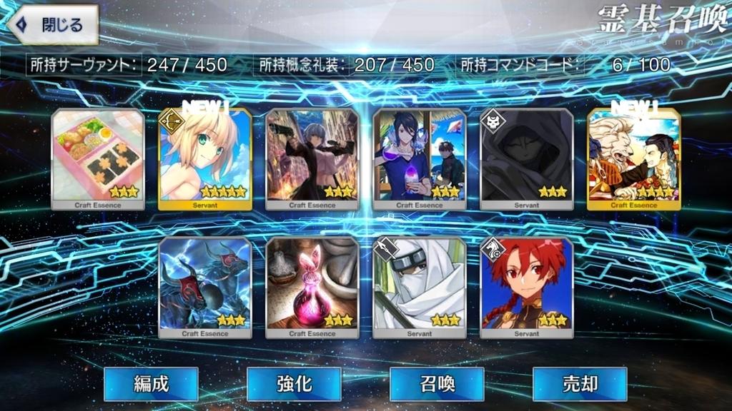 f:id:itsuki_sb:20180903205058j:plain