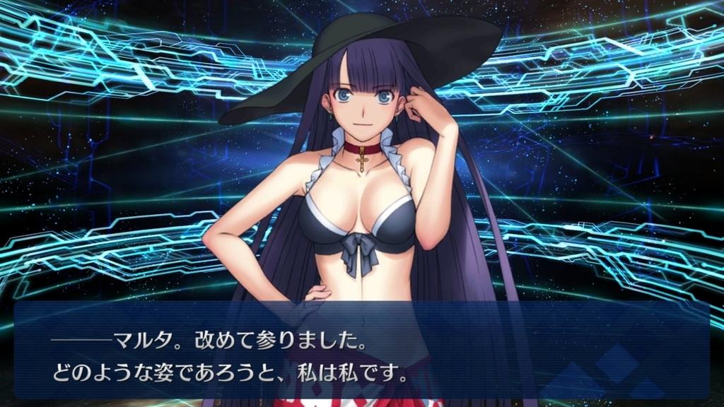 f:id:itsuki_sb:20180903205252j:plain