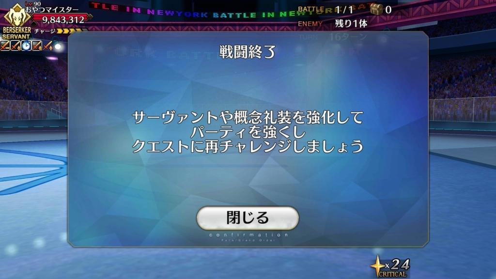 f:id:itsuki_sb:20181001223246j:plain