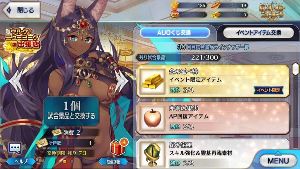 f:id:itsuki_sb:20181005225029j:plain