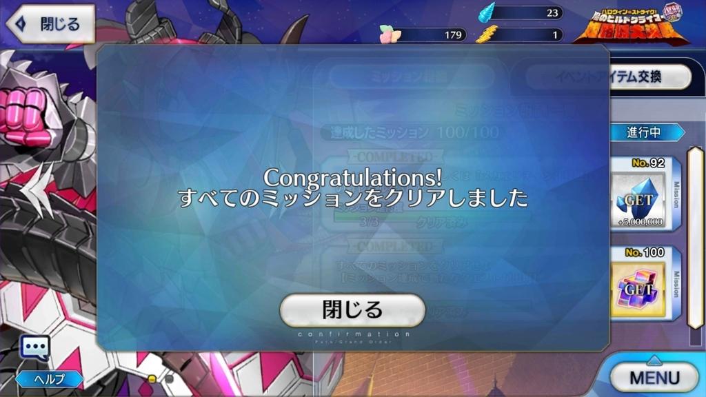 f:id:itsuki_sb:20181013222124j:plain