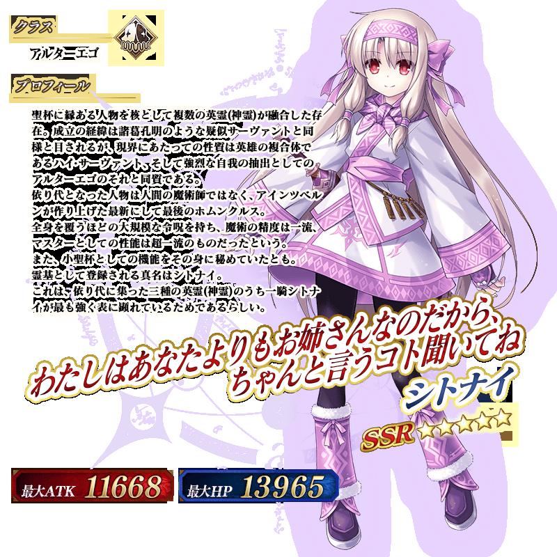 f:id:itsuki_sb:20181023200955p:plain