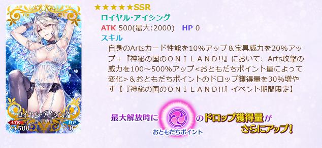 f:id:itsuki_sb:20181023201207p:plain
