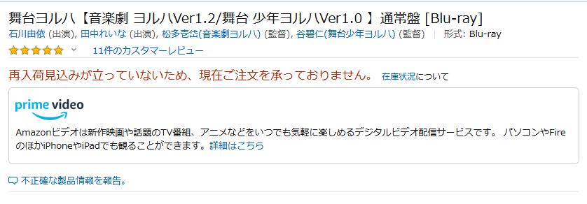 f:id:itsuki_sb:20181027225156p:plain